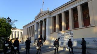 Κατάληψη στην Πρυτανεία του Πανεπιστημίου Αθηνών