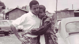Μισέλ Ομπάμα: στις 13 Νοεμβρίου τα απομνημονεύματα της στα βιβλιοπωλεία του κόσμου