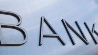 Στα 95 δισ. ευρώ τα μη εξυπηρετούμενα ανοίγματα των τραπεζών
