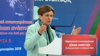 Δήλωση Ρ. Αντωνοπούλου: Να κριθώ για το έργο μου - επιστρέφω τα χρήματα