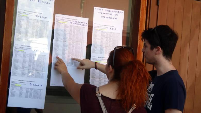 Υπουργείο Παιδείας: Οι αλλαγές στις μετεγγραφές και τις εξετάσεις λυκείου