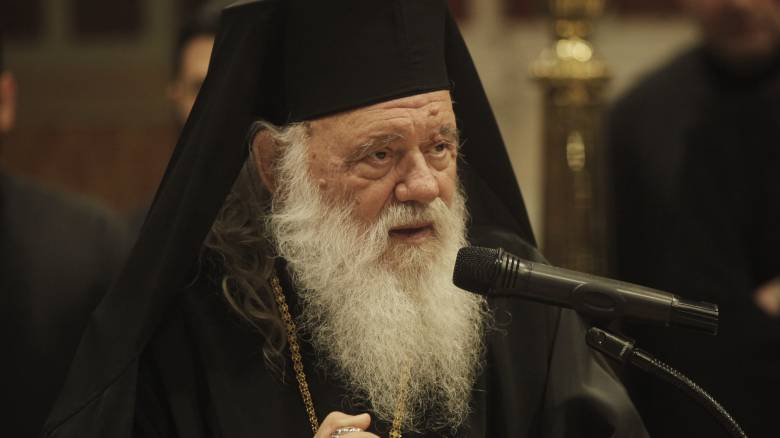 Επιστολή του Αρχιεπίσκοπου Ιερώνυμου στον Γαβρόγλου για το Ίδρυμα Ευαγγελιστρίας Τήνου