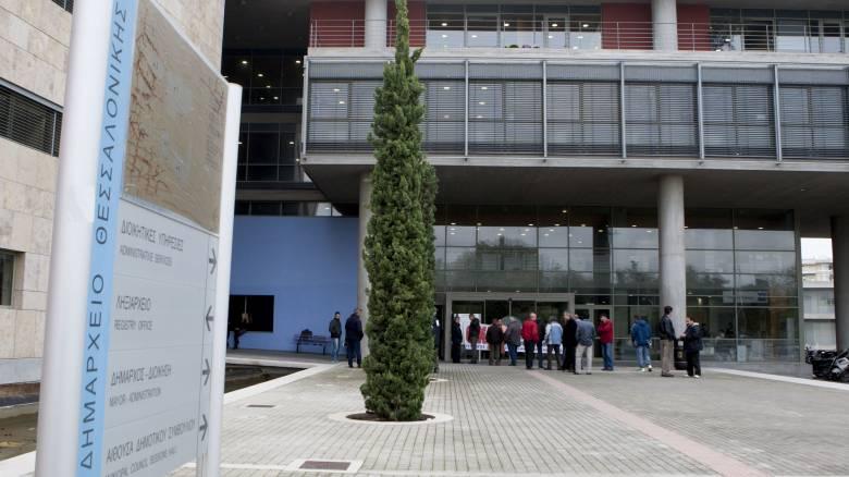 Συγκέντρωση διαμαρτυρίας στη Θεσσαλονίκη με αίτημα την παραίτηση του Μπουτάρη