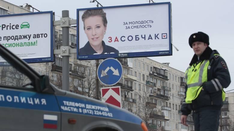 Ρωσία: «Μπλόκο» σε εγκληματική οργάνωση διακίνησης ναρκωτικών