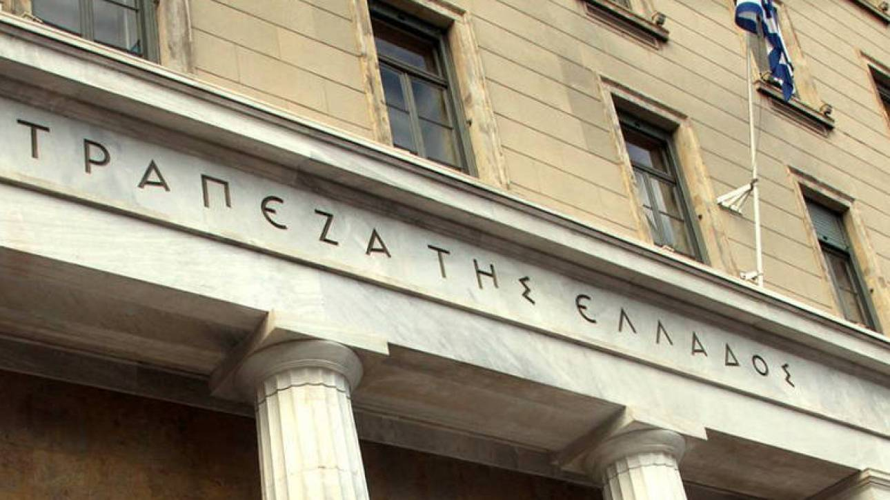 Κεφαλαιακά θωρακισμένη η ελληνική ασφαλιστική αγορά