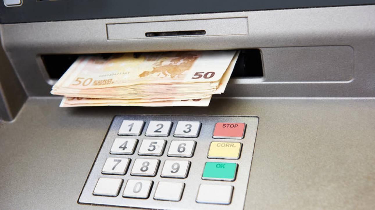 Μειώθηκαν κατά 1,4 δισ. ευρώ οι καταθέσεις τον Ιανουάριο