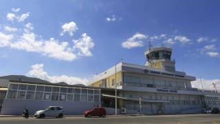 Fraport Greece: Προκήρυξε 30 νέες θέσεις εργασίας