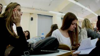Μετεγγραφές φοιτητών: Τι αλλαγές έρχονται