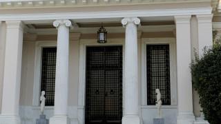 Μαξίμου για πρόταση ΝΔ για προανακριτική: Η αξιωματική αντιπολίτευση βρίσκεται σε πλήρη σύγχυση