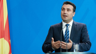 Ο Ζάεφ αποκάλυψε τα τέσσερα ονόματα που έβαλε η πΓΔΜ στο διαπραγματευτικό «τραπέζι»