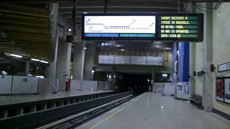 Βέλγιο: Σοβαρά προβλήματα στις μετακινήσεις και στις δημόσιες υπηρεσίες λόγω απεργίας