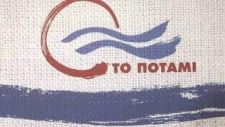 Η ανακοίνωση του Ποταμιού για την προσχώρηση της Μάρκου στη ΝΔ