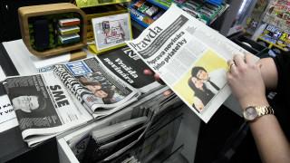 Οργή στη Σλοβακία για την δολοφονία δημοσιογράφου και της συντρόφου του - Τι εξετάζουν οι Αρχές
