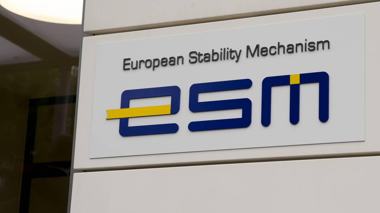 Η δανειακή σύμβαση της Ελλάδος με τον ESM
