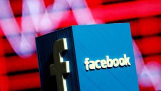 Η Κομισιόν θέτει νέους φορολογικούς κανόνες σε Google, Apple και Facebook