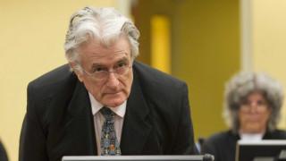 Τον Απρίλιο η εκδίκαση της έφεσης Κάρατζιτς