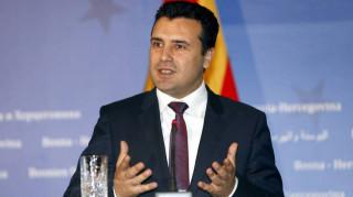 Αντίθετος με το «Νέα Μακεδονία» και την αλλαγή Συντάγματος ο Ζόραν Ζάεφ