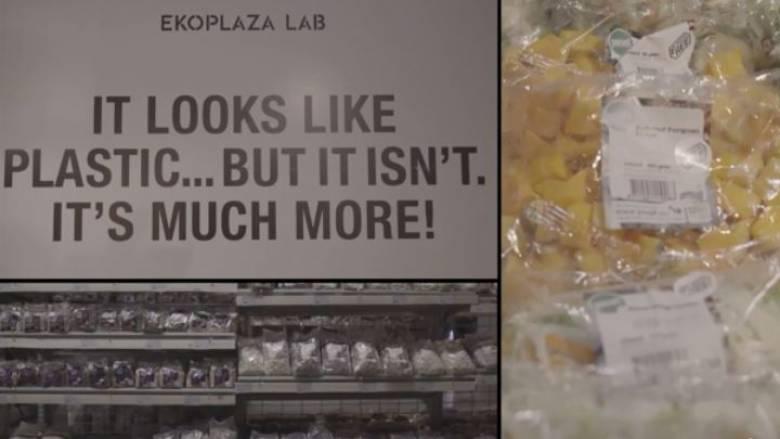 Το πρώτο σούπερ μάρκετ με διάδρομο φιλικό προς το περιβάλλον