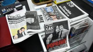 Σλοβακία: Ο δημοσιογράφος που δολοφονήθηκε ερευνούσε διασυνδέσεις με την ιταλική μαφία