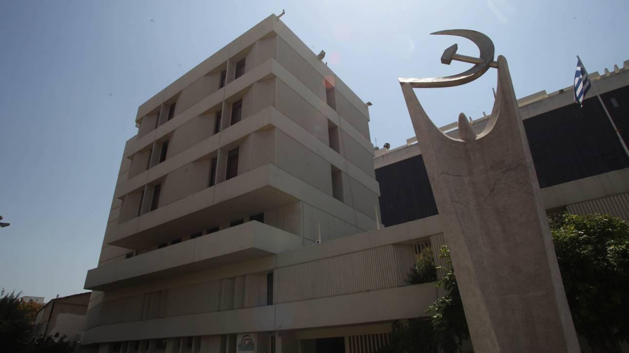 ΚΚΕ: Η κυβέρνηση θα συνεχίσει να υπηρετεί το κεφάλαιο σε βάρος του λαού