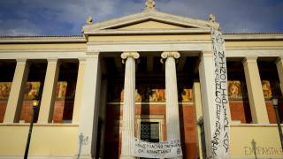 Σε στρατηγείο για τον Γιαγτζόγλου έχει μετατραπεί η πρυτανεία