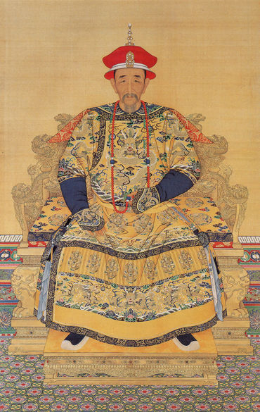 Portrait of the Kangxi Emperor in Court Dress