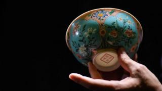 Πορσελάνη για ρεκόρ: γιατί αυτό το μπολ αξίζει 20 εκατομμύρια ευρώ