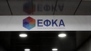 ΕΦΚΑ: Προϋποθέσεις για τη χορήγηση ασφαλιστικής κάλυψης