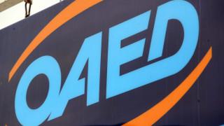 ΟΑΕΔ: Σε ποιούς δίνεται η δυνατότητα εγγραφής στο μητρώο ανέργων