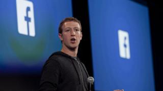 Μετά τις έντονες επικρίσεις το Facebook αποσύρει τις αλλαγές στο News Feed