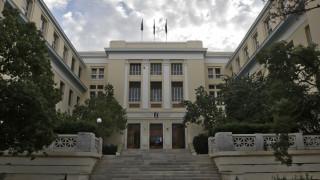 Έξι ελληνικά Πανεπιστήμια κατατάχθηκαν στα 500 καλύτερα παγκοσμίως