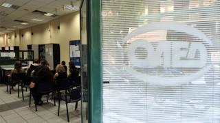 ΟΑΕΔ: Ποιοι μπορούν να εγγραφούν στο μητρώο ανέργων