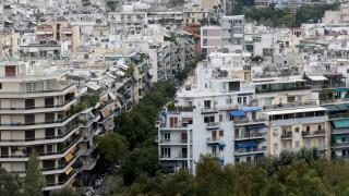 «Εξοικονόμηση κατ' οίκον ΙΙ»: Πότε ξεκινάει η υποβολή των αιτήσεων