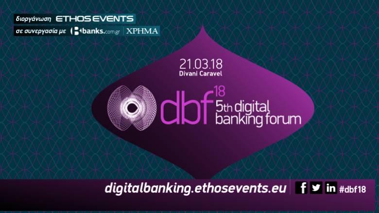 5th Digital Banking Forum