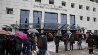 Αποχώρησαν οι διαδηλωτές από το υπουργείο Παιδείας