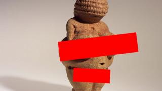 Aφήστε την Αφροδίτη να είναι γυμνή! Το μουσείο της Βιέννης ξεμπροστιάζει το Facebook