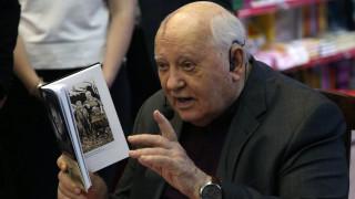 Οι ευχές του Πούτιν στον Γκορμπατσόφ για τα 87α γενέθλιά του
