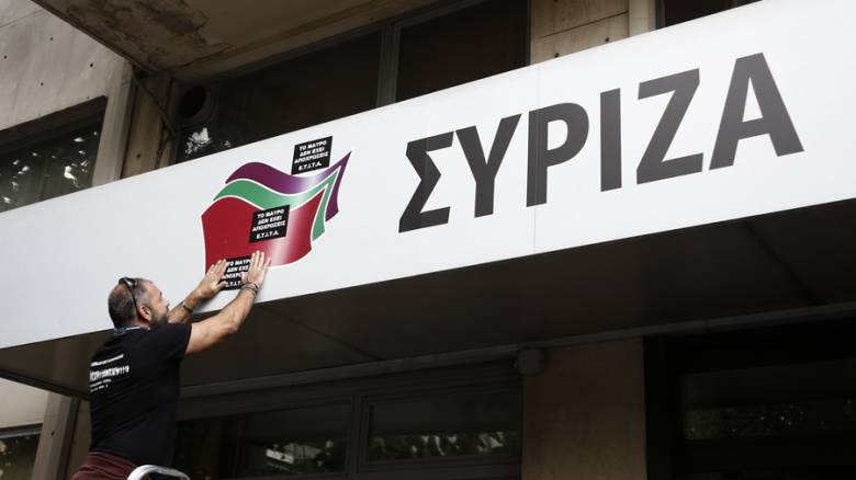 Μπογιές στα γραφεία του ΣΥΡΙΖΑ στη Μυτιλήνη