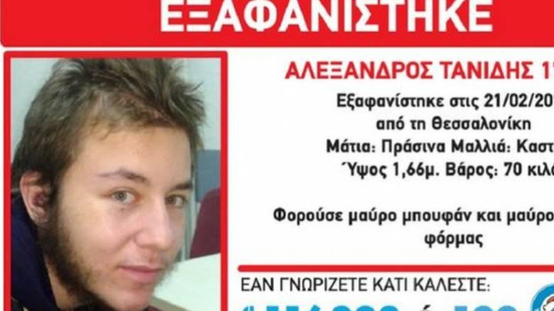 Τι έδειξε η νεκροψία για τα αίτια θανάτου του 17χρονου Αλέξανδρου Τανίδη