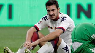 Ιταλικό πρωτάθλημα: Αναβλήθηκαν όλα τα παιχνίδια εις ένδειξη πένθους για τον θάνατο του Αστόρι