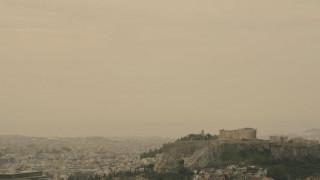 Πέπλο αφρικανικής σκόνης «σκέπασε» τον ουρανό της Αθήνας