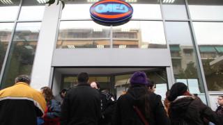 ΟΑΕΔ: Ποιοι μπορούν να εγγραφούν στο μητρώο ανέργων πλέον