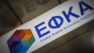 ΕΦΚΑ: Προϋποθέσεις για την ασφαλιστική κάλυψη μισθωτών, μη μισθωτών ασφαλισμένων ΕΦΚΑ, ανέργων
