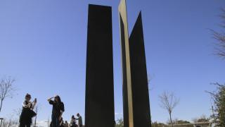 Ορίζοντας: Το νέο γλυπτό στον Κήπο των Γλυπτών στη Θεσσαλονίκη