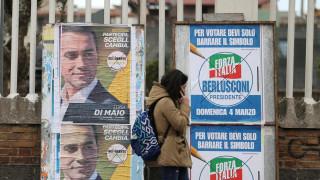 Ιταλία: Ενισχύεται το Κίνημα των Πέντε Αστέρων και η Λέγκα του Βορρά