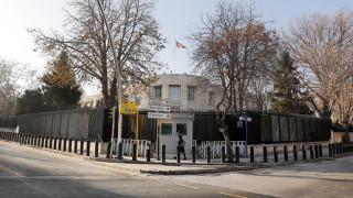 Τουρκία: Απετράπη τρομοκρατική επίθεση στην αμερικανική πρεσβεία