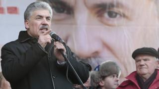 Ρωσία: 13 λογαριασμούς σε ελβετική τράπεζα έχει ο υποψήφιος του Κομμουνιστικού Κόμματος