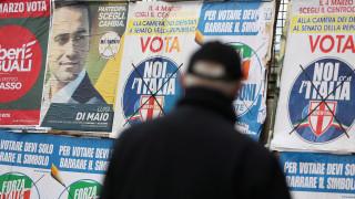 Ιταλία: Νικητές, ηττημένοι και σενάρια της επόμενης μέρας