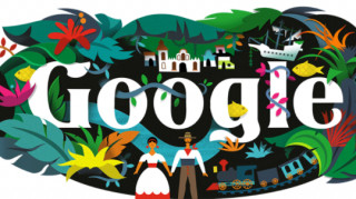 Στον Γκαμπριέλ Γκαρσία Μάρκες αφιερωμένο το σημερινό Google Doodle