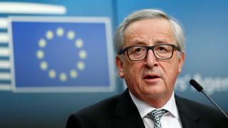 Λουξεμβούργο - Αυστρία προσφεύγουν κατά της Κομισιόν στο Δικαστήριο της Ε.Ε.
